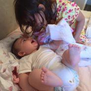 Visita de mãe: Relato de parto normal após cesárea